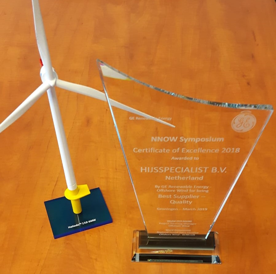 GE Award